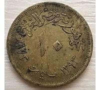 10 миллим 1973 год Египет (2)
