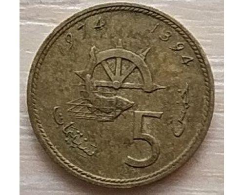 5 сантим 1974 год Марокко