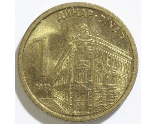 1 динар 2012 год Сербия