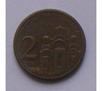 2 динара 2009 год Сербия