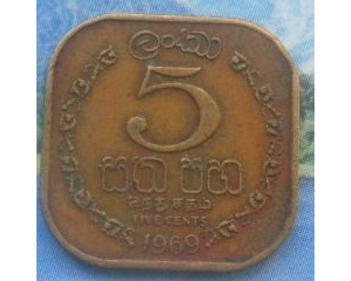 5 центов 1969 год Шри-Ланка Цейлон