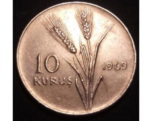 10 куруш 1969 год Турция