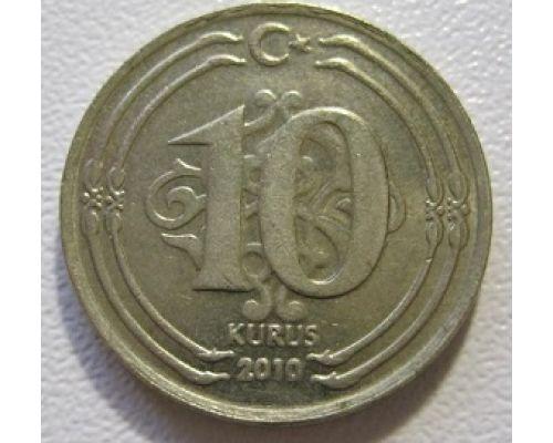 10 куруш 2010 год Турция