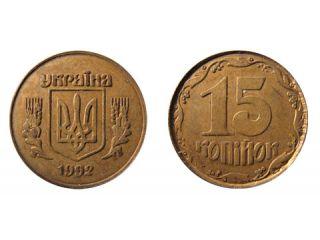 Ценные украинские монеты или какие монеты Украины ценятся и почему?