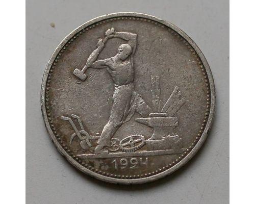 Один полтинник 1924 год ТР СССР серебро 10г оригинал №3