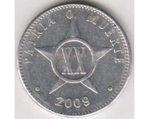 20 сентаво 2008 год Куба