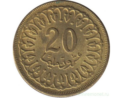 20 миллим 2013 год Тунис