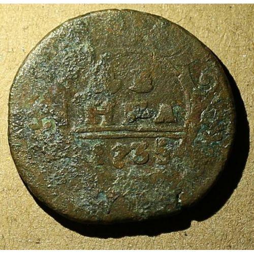 Деньга 1735 год Анна Иоанновна Денга Царская Россия №3