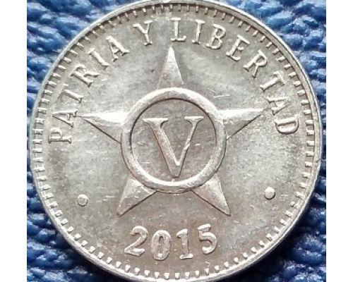 5 сентаво 2015 год Куба