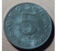 5 грошей 1976 год Австрия