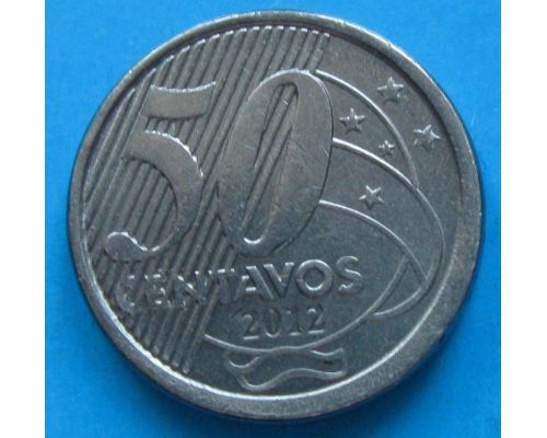 50 сентаво 2012 год Бразилия