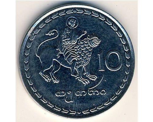 10 тетри 1993 год Грузия