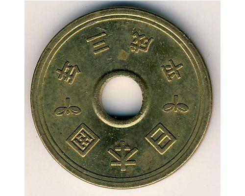 5 иен 1991 год Япония