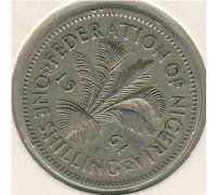 1 шиллинг 1961 год Британская Нигерия Елизавета II