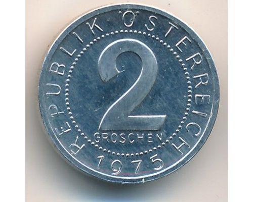 2 гроша 1975 год Австрия
