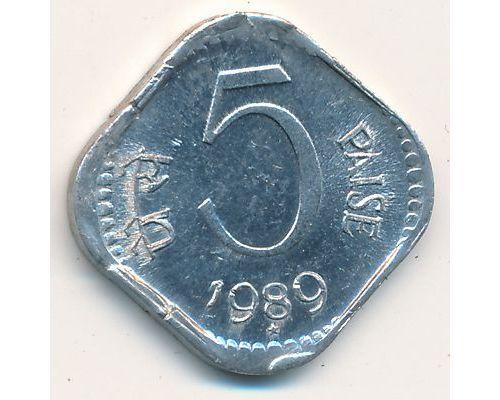 5 пайс 1989 год Индия