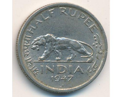 1/2 рупии 1947 год Британская Индия Тигр