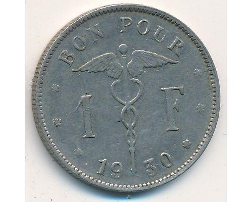 1 франк 1930 год Бельгия BELGIQUE
