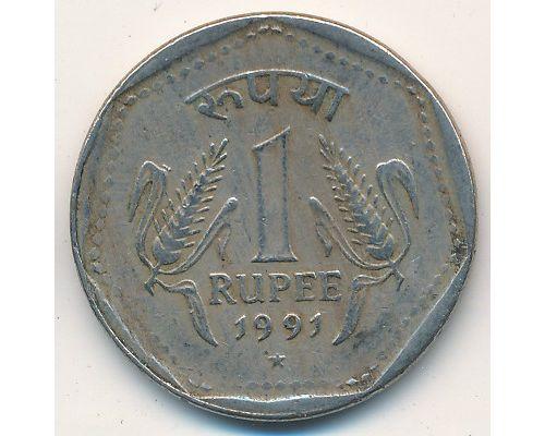 1 рупия 1991 год Индия