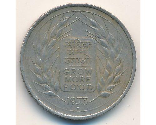 50 пайс 1973 год Индия F.A.O