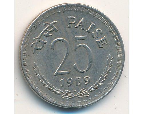 25 пайс 1989 год Индия