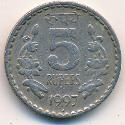 5 рупий 1997 год. Индия