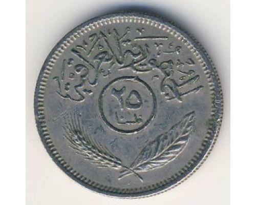25 филсов 1972 год Ирак