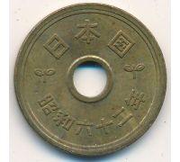 5 иен 1987 год Япония Сёва Хирохито