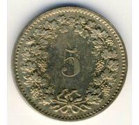 5 раппенов 1993 год Швейцария