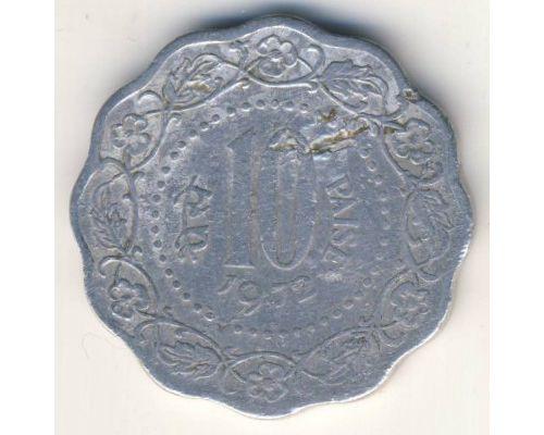 10 пайс 1972 год Индия