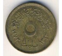 5 миллим 1973 год Египет