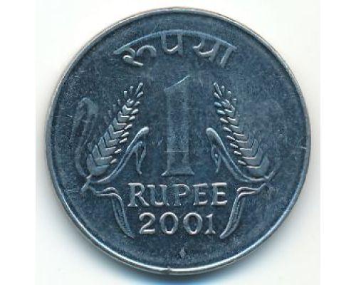 1 рупия 2001 год Индия