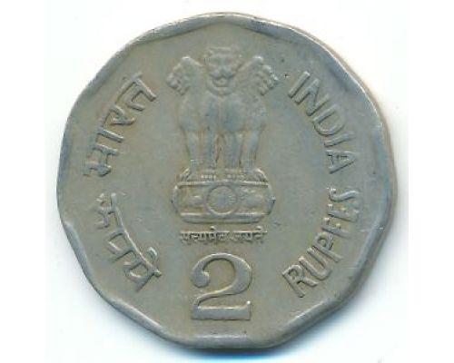 2 рупии 1999 год Индия