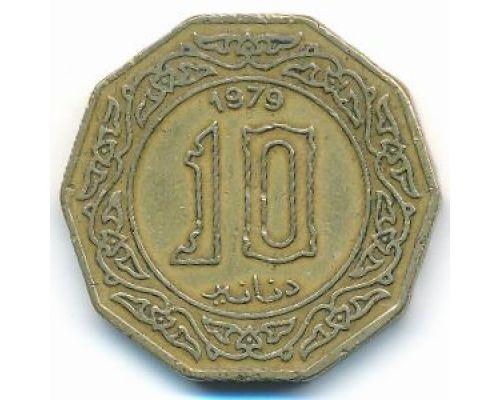 10 динаров 1979 год Алжир