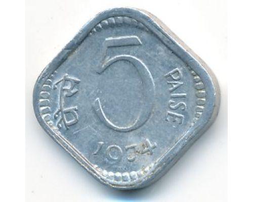 5 пайс 1974 год Индия