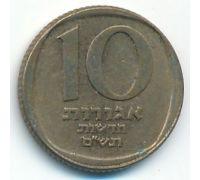 """10 новых агорот 1980 год Израиль תש""""ם"""