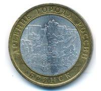 10 рублей 2010 года Древние Города Брянск Россия