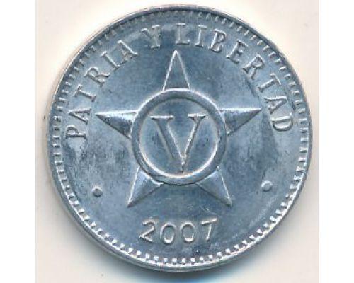 5 сентаво 2007 год Куба