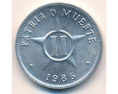 2 сентаво 1985 год Куба