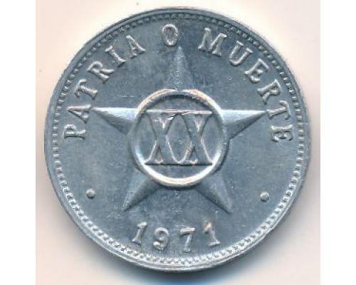 20 сентаво 1971 год Куба
