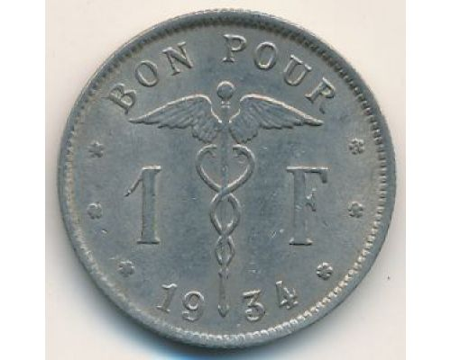 1 франк 1934 год Бельгия BELGIQUE