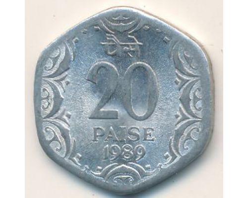 20 пайс 1989 год Индия