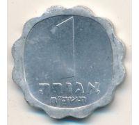 1 агора 1960-1980 года Израиль