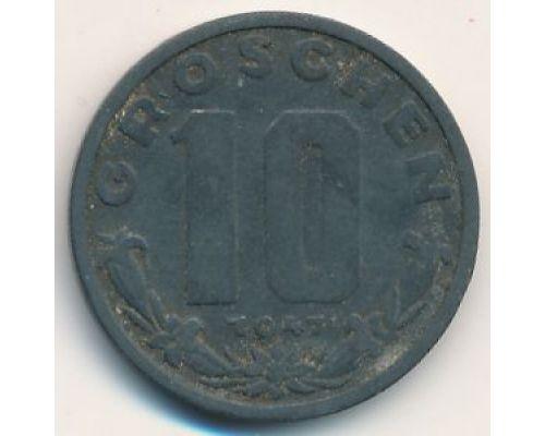 10 грош 1947 год Австрия