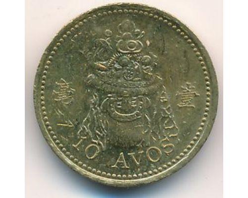 10 авос 1993 год Макао