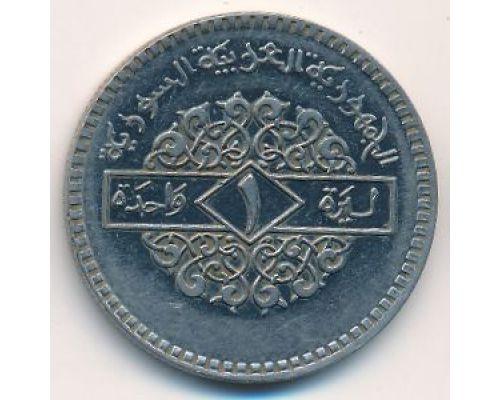 1 фунт 1991 год Сирия