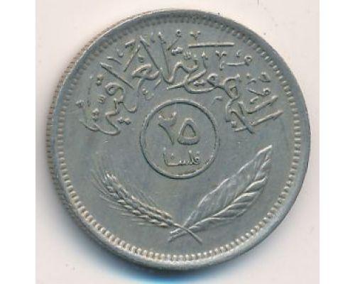 25 филсов 1975 год Ирак