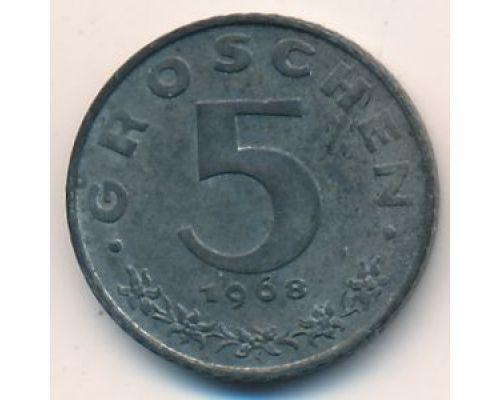 5 грошей 1968 год Австрия