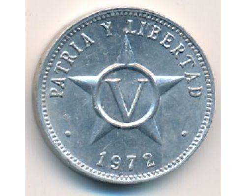 5 сентаво 1972 год Куба
