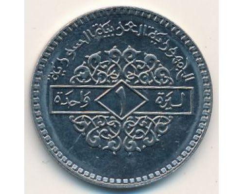 1 фунт 1994 год Сирия